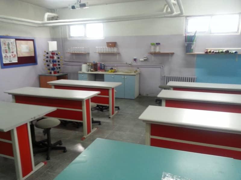 Fen Laboratuarı
